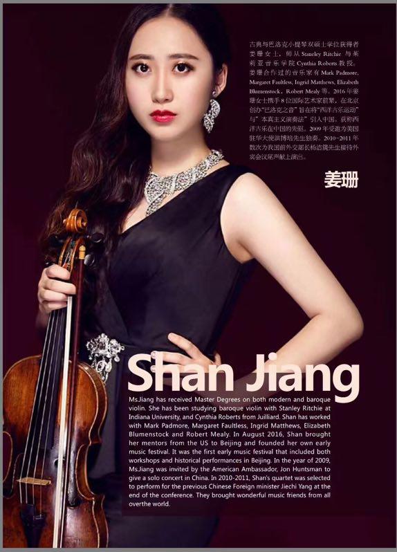王凯丽致力于推动巴洛克音乐在国内发展 王凯丽kellywang最新动态 上海seo第2张
