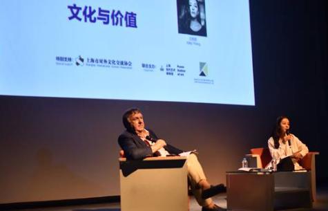 王凯丽喜登首届艺术互联网人气榜——2016年度非常人物 王凯丽kellywang最新动态 上海seo第4张